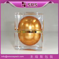 srs acrylic cosmetic packaging in small quantities , recycled cosmetic packaging , cream square plastic container with lid