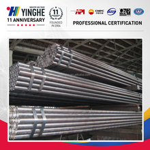 top quality 431 stainless steel seamless pipe