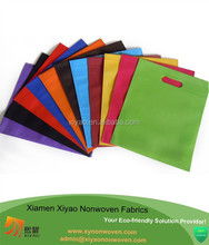 Replace Plastic Purple Non Woven D-Cut Bag Gift Shopping Bag promotional bag - chinese supplier