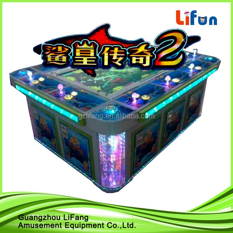 Cheap price fishing game machine catch fish arcade game for Arcade fishing games