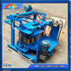 2015 best choose!!! Mobile walking block making machine with CE and ISO