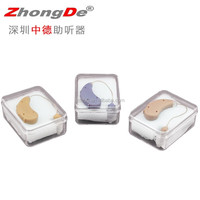 China rechargeable bte ear zoom hearing aid for sale