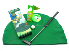 Potty Putter Putting Toilet Bathroom Golf Game Novelty GIFT
