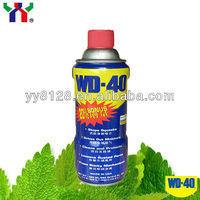 Machinery Anti Rust WD-40