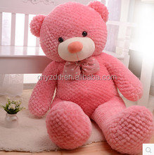 plush bear toy for 200cm/wholesale teddy bear with different colors