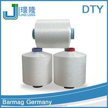 Cationic DTY 100% polyester yarn 50 72 SLIGHT IMG FLAT low stretch t shirt yarn