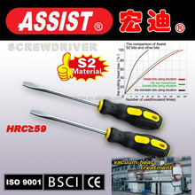 Alibaba Yuyao factory popular assist model M07 philips s2 material and crv best screwdriver