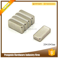Customized shape high quality permanent ndfeb magnet