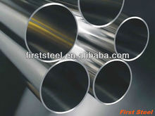 Prime quality aisi 431 stainless steel seamless pipe