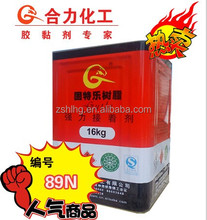 low price strong neoprene glue