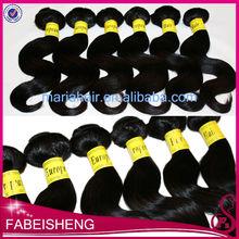 Beautymax Hair 5A Grade new coming peruvian hair natural color 22 inch virgin peruvian body wave