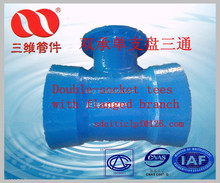 DI pipe fitting double socket tees with flanged branch ISO2531 BSEN545 BN4772 goods from China
