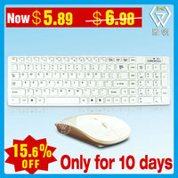 2.4ghz multimedia Chocolate keyboard and mouse combo