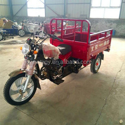 150CC factory direct sale 3 wheel motorcycle