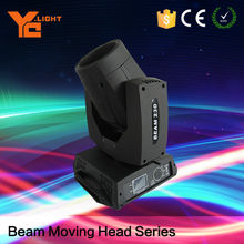 New high quality dj pro light moving heads dmx for sale