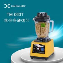 quality commercial blender processor green blender grinder food processor