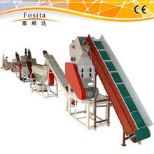 pet plastic bottle flakes crushing washing drying recycling line