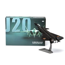 1:60 scale J-20 stealth fighter jet model premium copy, metal military model