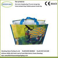 china reusable xiamen shopping bag