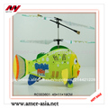 rcのおもちゃ新しいビジュアルトビウオのおもちゃ、 シャボン玉を吹いてフライングフィッシュ、 シャボン玉を吹いてのヘリコプターのおもちゃ、 ヘリコプターrc魚