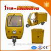 electric delivery tricycle high quality enclosed tricycle cargo bike for sale