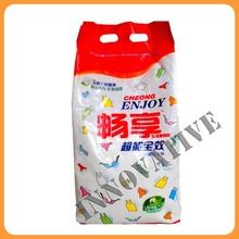plastic packing washing powder packaging bag