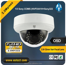 Full HD resolution 1920 x 1080P, outside adjust Vari Focal AHD IR Dome Camera IP66 , 2.8-12 mm lens