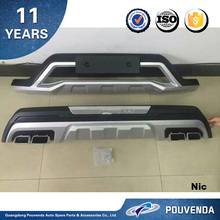 ABS Front and Rear Bumper guard For Hyundai 2015 Tucson front bumper Auto accessories from pouven