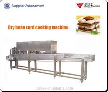 convenient instantaneous sanitary home used tofu(bean curd)making machine