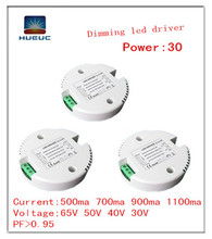 Supply fashion and reliable 10-100W 30W triac dimming led driver, constant current to 500ma 700ma 900ma 1100ma led driver