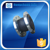 ansi class 150 flange expansion joint rubber bellow pn16