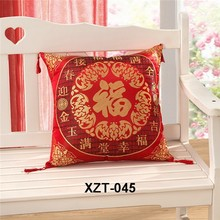 Made in china bedding sets home decor cheap 100% silk fabrics chinese style red throw pillow cover