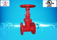 fire control Gate Valve manual FM UL approved