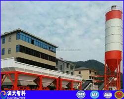 WDB300N batch mixer soil/ batch mixer cement / batch mixer