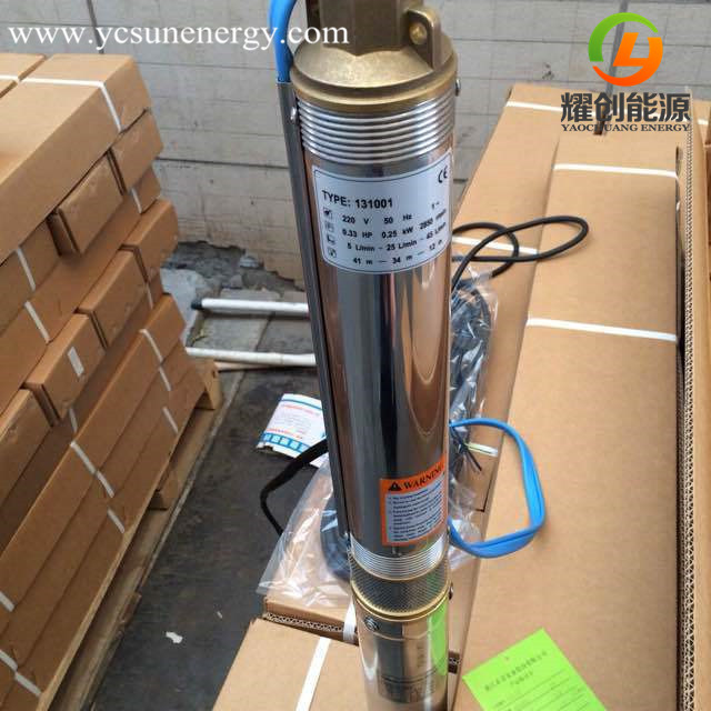 submersible-tube-well-water-pump-2-inch_.jpg
