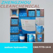 first level sodium hydrosulfite mineral