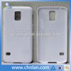 Hot selling pc plastic hard case for samsung galaxy s5