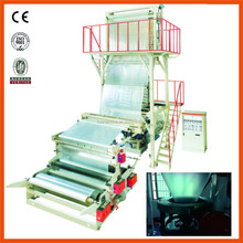 Automatic Plastic Blow Film Machine Plastic PE Film Blowing Machine