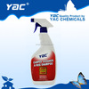 Carpet cleaner spray shampoo wholesale spot remove carpet cleaner spray