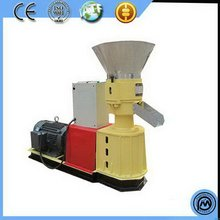 Design hotsell chinese alfalfa fully automatic newly palm adjustable wood pellet mill