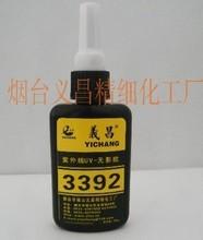 50g UV invisible glue