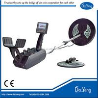 Dor Yang MD-5008 metal detector