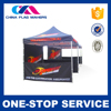 Tents extendable south africa uae