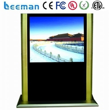 lcd player wholesale Leeman P7.62 SMD 20 inch tft lcd touch screen monitor for advertisi