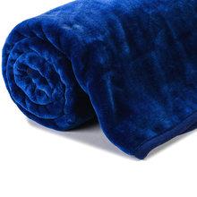 Plain Deep Blue printing Blanket