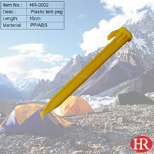 High quality camping plastic tent pegs