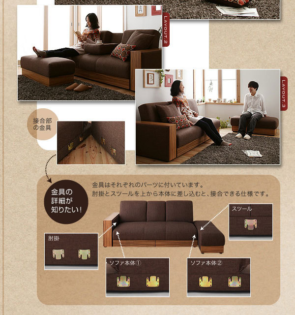 Modern Wooden Sofa Bed : Modern fabric sofa bed,wooden sofa cum bed designs with storage and ...