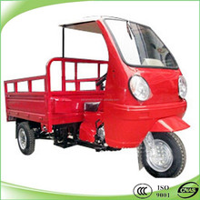 hot selling dohom tricile 3 wheel motorcycle