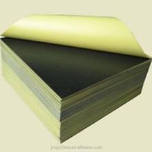 self adhesive paper for photo books, pvc sheet