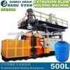 /p-detail/200l-500l-de-pl%C3%A1stico-hdpe-de-moldeo-por-soplado-de-la-m%C3%A1quina-300005113645.html